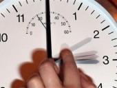 Egy órával kevesebbet alhatunk